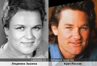 Людмила Зыкина и Курт Рассел