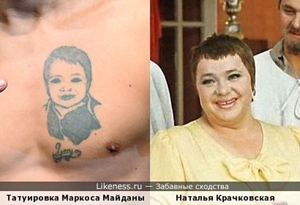 Аргентинский боксер Маркос Майдана вытатуировал на груди Наталью Крачковскую