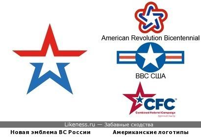 Звездно-полосатые вооруженные силы России