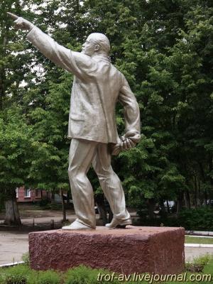 памятник Ленину, Новый городок, Одинцовский район Московской области