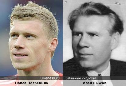 Павел Погребняк и Иван Рыжов