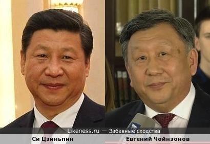 На прямой линии с Владимиром Путиным - Си Цзиньпин