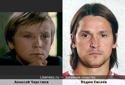 Футболист сборной России напоминает ребенка-актера