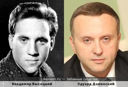 Глава Украинского еврейского комитета похож на Владимира Высоцкого