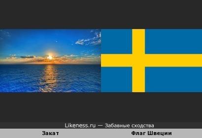 Задерните шторы, отойдите от экрана на 3 метра, прикройте глаза... Видите, видите, флаг Швеции! Нет? Ну ладно.