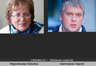 Светлаков Сергей надел очки Татьяны Мерзляковой