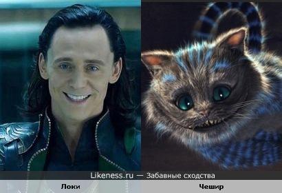 Улыбка Локи похожа на улыбку Чешира