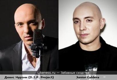 Лидер музыкальной группы D.I.P. Project Денис Мурзин похож на музыканта Джуниора Калдера
