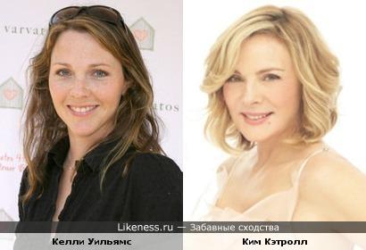 Келли Уильямс похожа на Ким Кэтролл