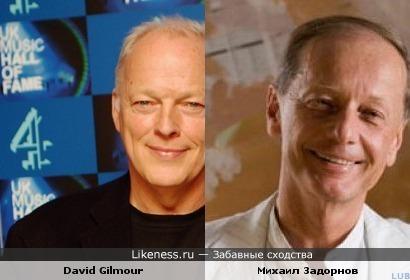 David Gilmour и Михаил Задорнов похожи