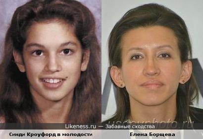 Сиди Кроуфорд и Елена Борщева