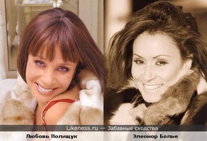 Любовь Полищук и Eleonore Beaulieu похожи