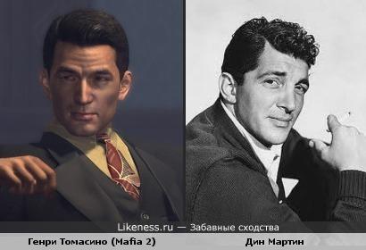 Генри Томасино очень похож на Дина Мартина