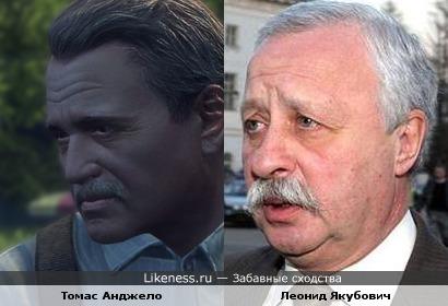 Томас Анджело в пожилом возрасте очень похож на Леонида Якубовича