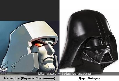 Маска Мегатрона немного похожа на маску Дарта Вейдера