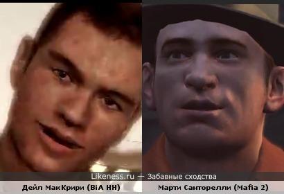 Дейл МакКрири немного похож на Марти из Mafia 2