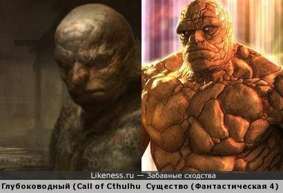 Глубоководный из игры Call of Cthulhu: Dark Corners of the Earth похож на Существо из Фантастической Четверки