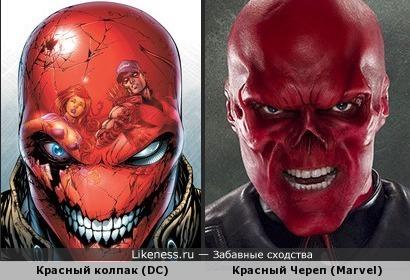 Красный Колпак и Красный череп