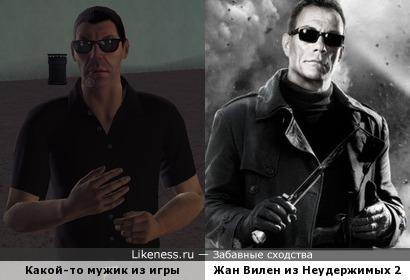 Какой-то мужик из игры похож на Жана Вилена из Неудержимых 2