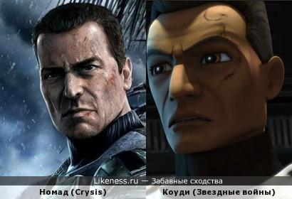 Номад из Crysis немного напоминает Коуди из Звездных войн