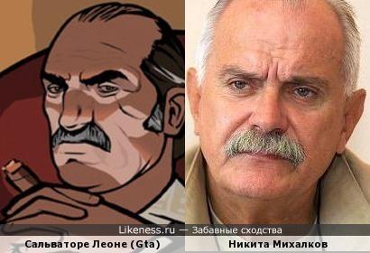 Сальваторе Леоне из серии игр Gta напомнил Михалкова