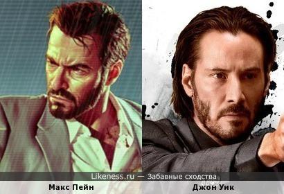 Макс Пейн похож на Джона Уика
