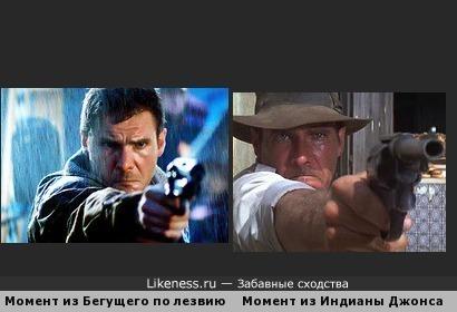 Схожие кадры))