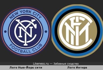 Лого футбольного клуба Нью-Йорк сити очень похожа на лого футбольного клуба Интера