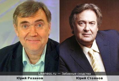 комментатор Розанов напомнил Стоянова