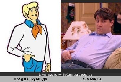 Фред с рукой в кармане напоминает Гену Букина с рукой в штанах))