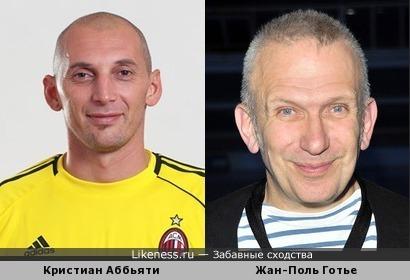 Бывший вратарь Кристиан Аббьяти немного напомнил модельера Жан-Поля Готье