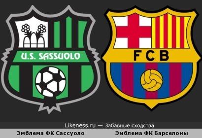 Эмблема Сассуоло напоминает эмблему Барселоны
