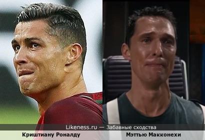 В финале Евро 2016 плачущий Роналду напомнил Купера из Интерстеллара