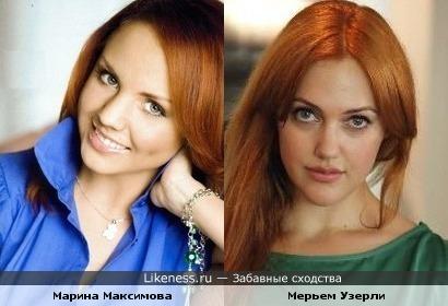 Марина Максимова похожа на Мерьем Узерли