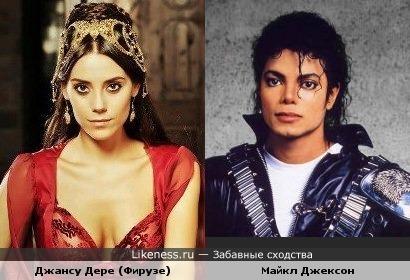 Джансу Дере и Майкл Джексон чем-то похожи