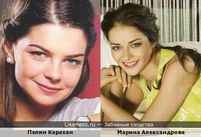 Пелин Карахан и Марина Александрова