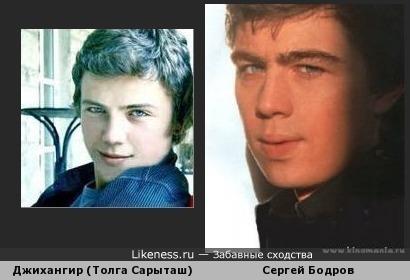 Джихангир и Сергей Бодров