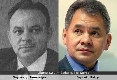 Лауриндо Альмейда похож на Сергея Шойгу