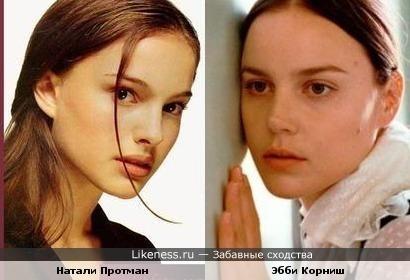 Эбби Корниш напоминает Натали Портман
