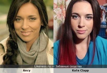 Катя Клэп похожа на Алсу