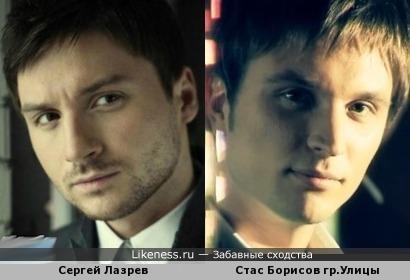 Стас Борисов похож на Сергея Лазарева