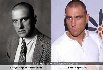 Винни Джонс похож на Владимира Маяковского