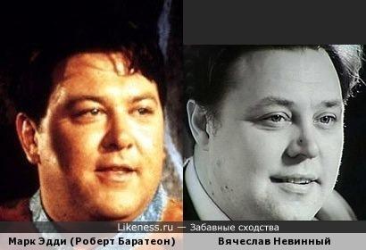 Марк Эдди в образе Фреда Флинстоуна напомнил Вячеслава Невинного
