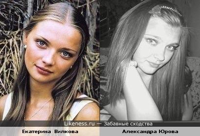 Екатерина похожа на Александру