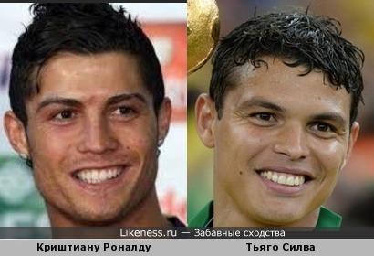 Роналдо vs Силва