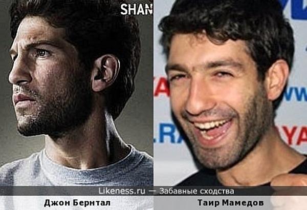 Таир Мамедов и Шейн с Ходячих мертвецов