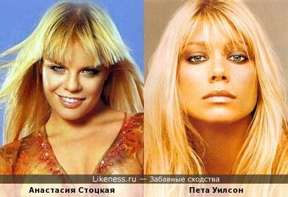 "Анастасия Стоцкая Пета Улсон ""Её звали Никита"""