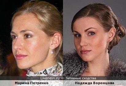 петренко и воронцова