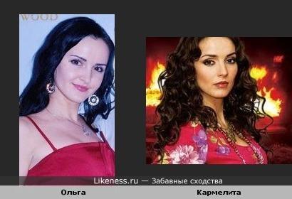 Ольга похожа на Кармелиту