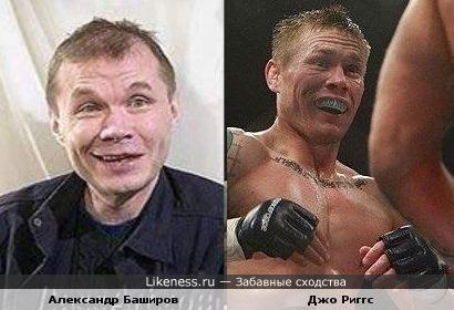 Александр Баширов похож на Джо Риггса